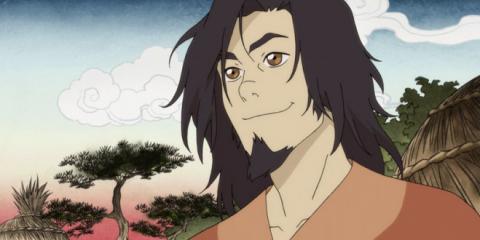 "Wan the very first Avatar ""Avatar: The Legend of Korra"""