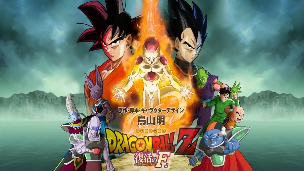 dragon ball z movie torrents